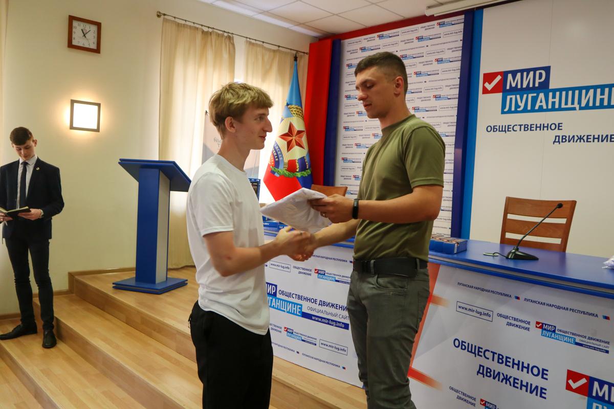 В Луганске наградили победителей кибертурнира Spring cyber cup 1