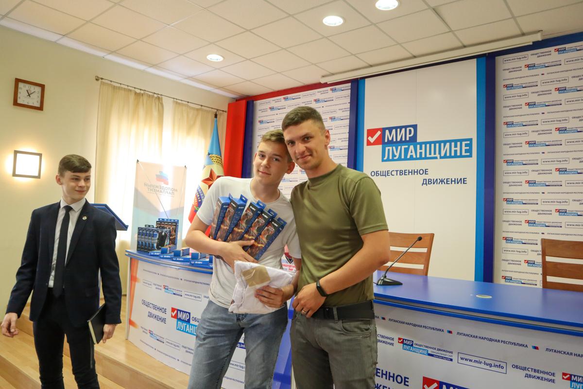 В Луганске наградили победителей кибертурнира Spring cyber cup 2