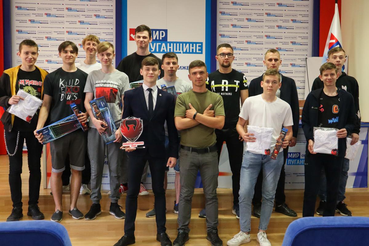 В Луганске наградили победителей кибертурнира Spring cyber cup 3