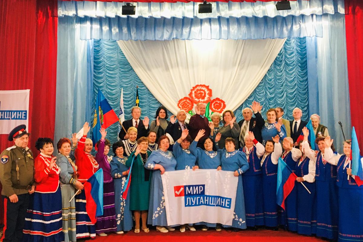 Во всех городах ЛНР активисты отметили День Луганской Народной Республики 10