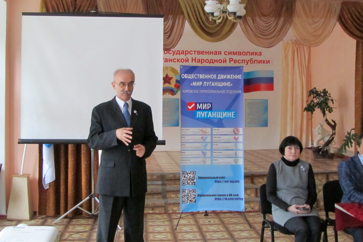 Для школьников Кировска провели патриотические часы 2
