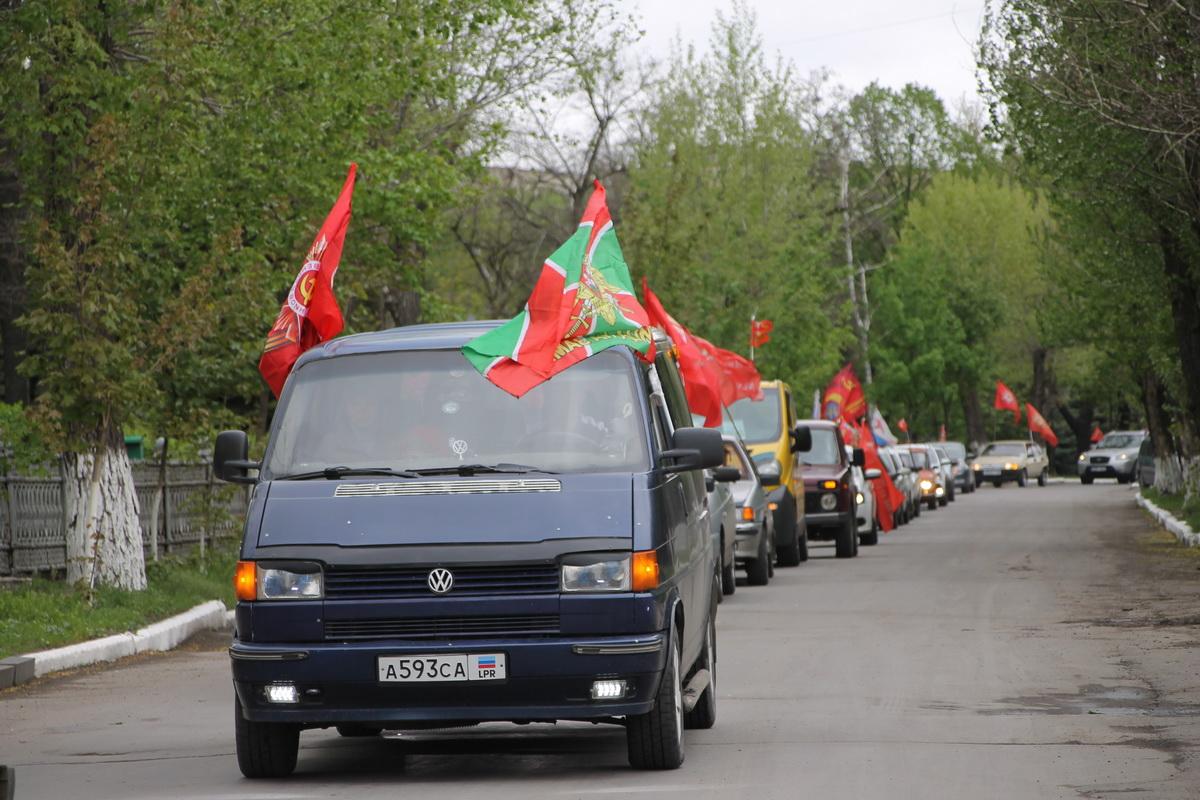 В Антрацитовском районе состоялся автопробег, посвященный 76-летию Великой Победы