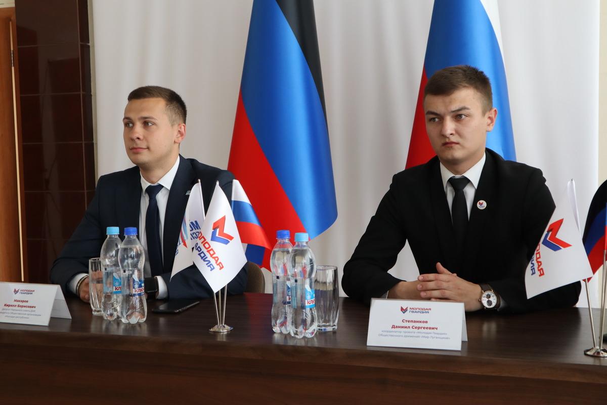 Молодёжь ЛНР и ДНР подписала соглашение о сотрудничестве и провозгласила манифест 2