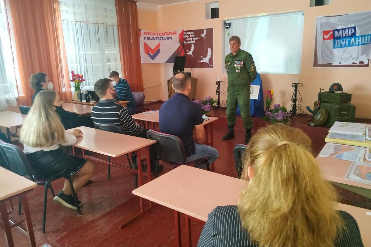 В Свердловске со школьниками обсудили события, происходящие в Донбассе в 2014 году 2