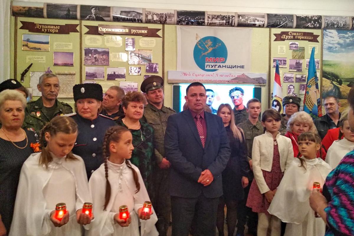 В Суходольске прошел мемориальный час «Зажги свечу ты в память о погибших»