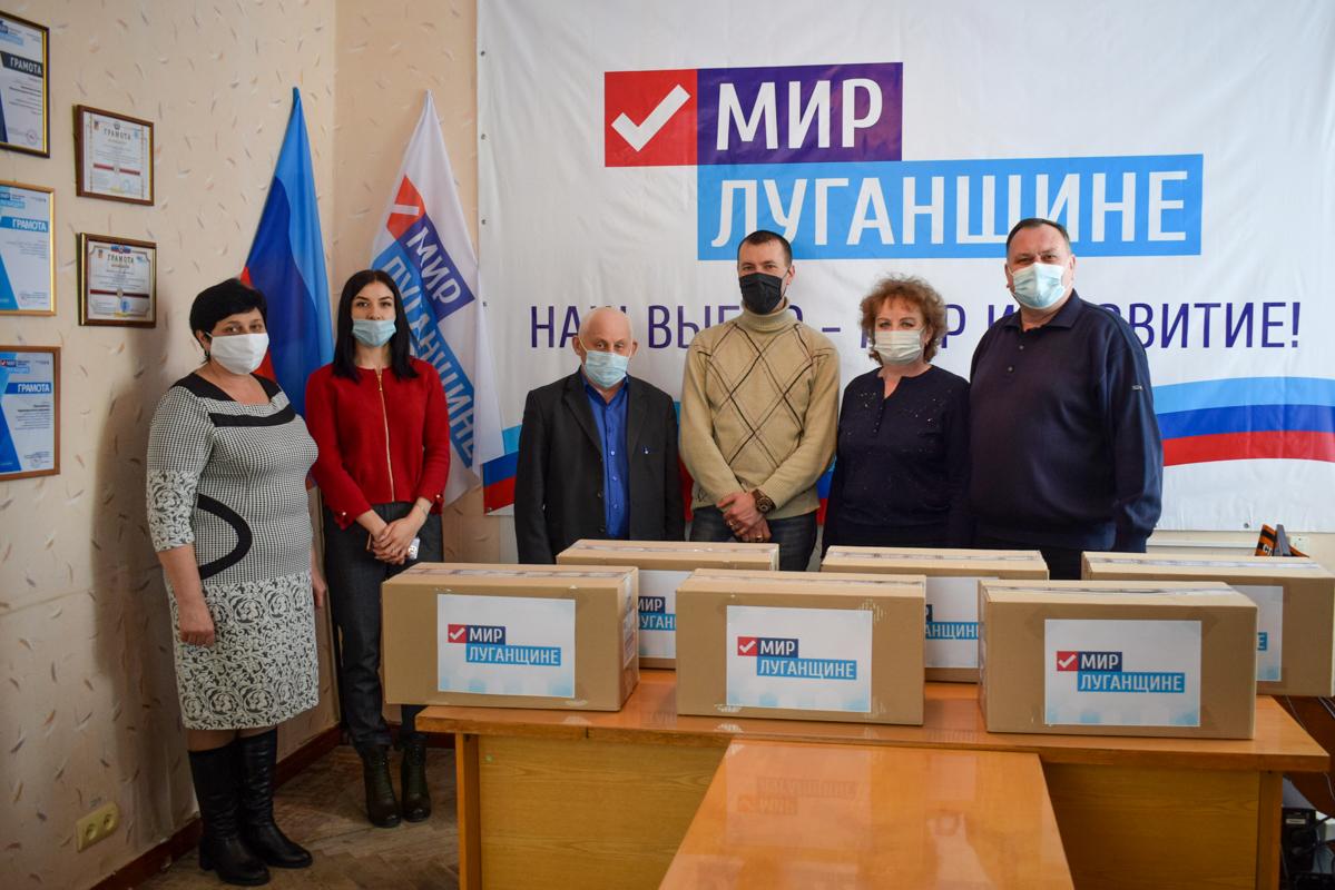 Первомайские активисты передали продукты и предметы гигиены подопечным Калиновского хосписа