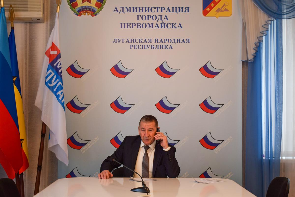 В Первомайске глава администрации провёл прямую телефонную линию