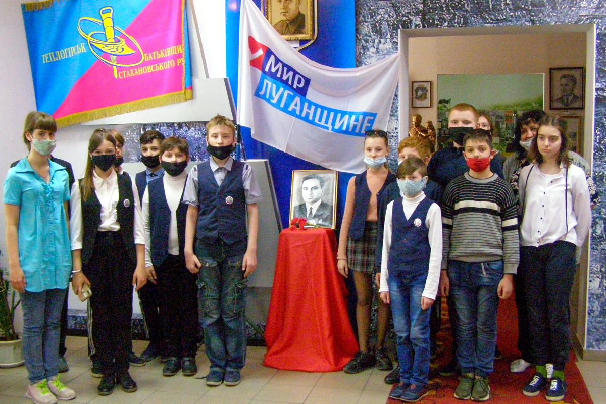 В Ирмино состоялась встреча, посвящённая 95-й годовщине со дня рождения Бориса Минаева
