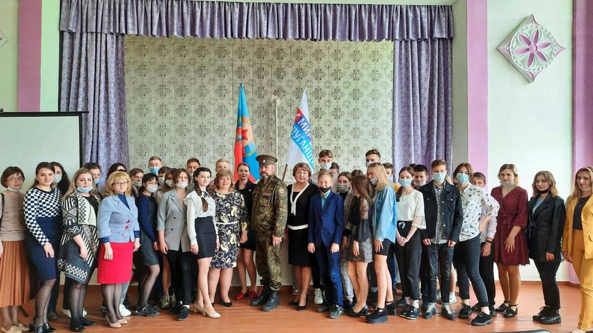 О событиях, происходящих в Донбассе в 2014 году, рассказали школьникам Антрацита