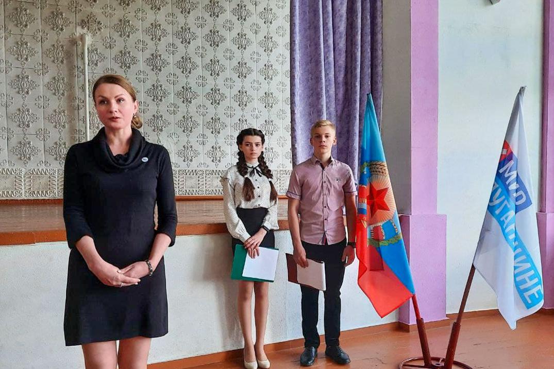 О событиях, происходящих в Донбассе в 2014 году, рассказали школьникам Антрацита 3