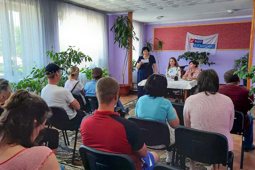 исполкома Антрацитовского теротделения Общественного движения «Мир Луганщине»