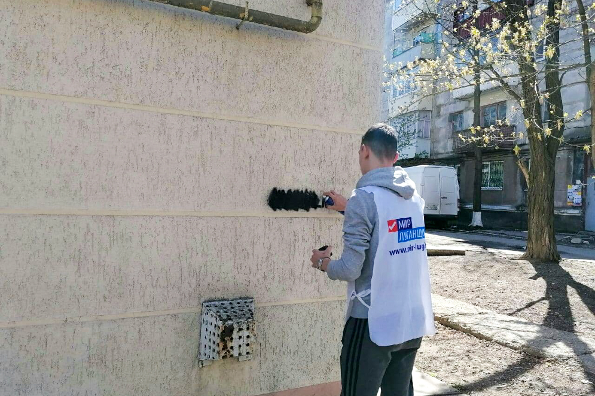 В рамках акции «Стоп наркотикам!» активисты закрасили надписи с адресами Telegram-каналов наркоторговцев в разных городах ЛНР 2
