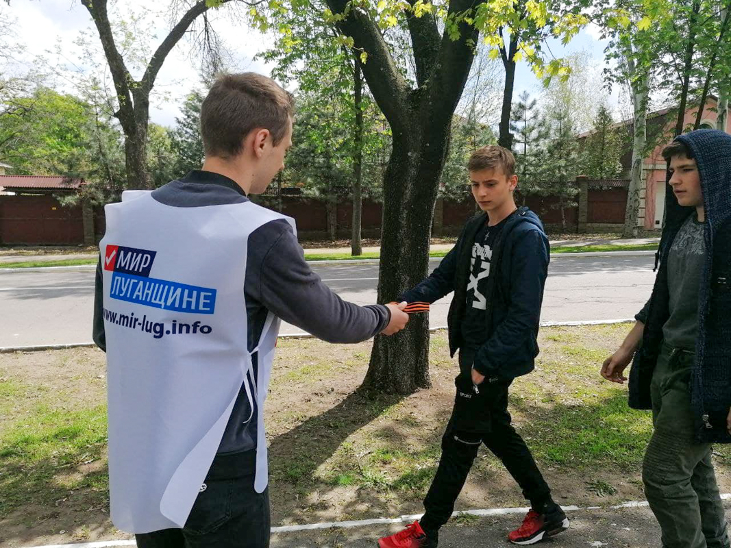 Активисты ОД «Мир Луганщине» раздали георгиевские ленты в разных городах ЛНР