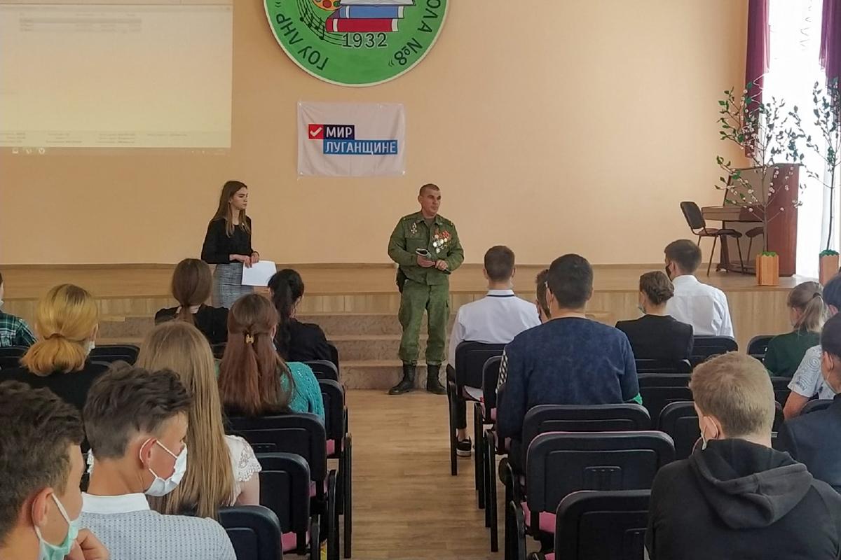 В Артёмовске прошёл патриотический час «Майдан. События войны в Донбассе»