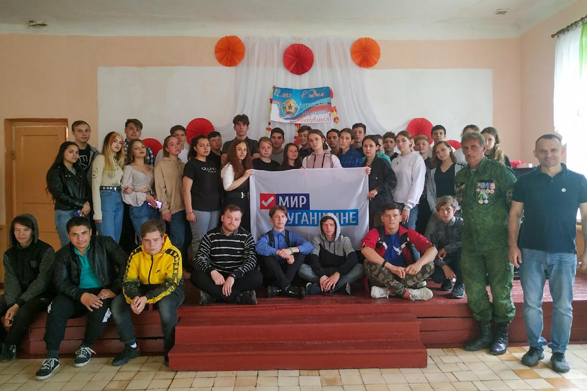 Со свердловскими школьниками провели беседу «Майдан. События войны в Донбассе»