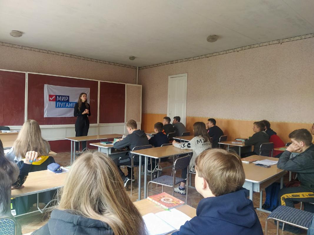 В Перевальске прошла встреча с активистами проекта «Молодая Гвардия» и учащимися Перевальской средней школы №3