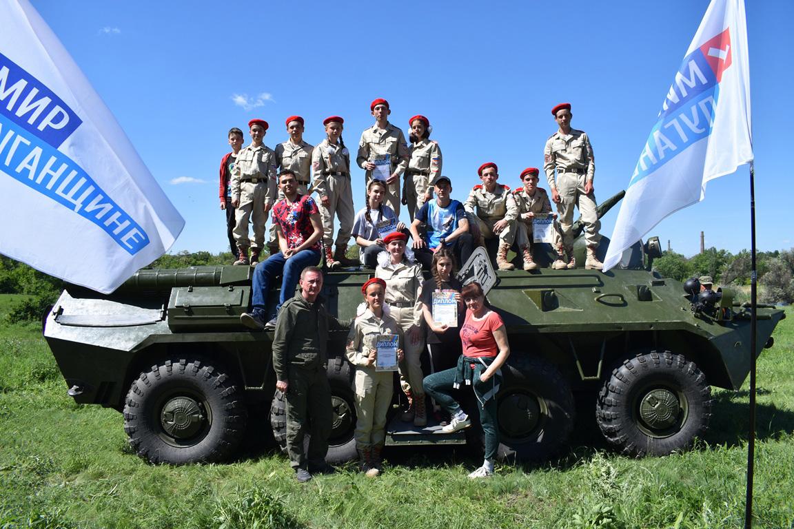 В Брянке прошла военно-спортивная игра «Зарница – 2021» 1