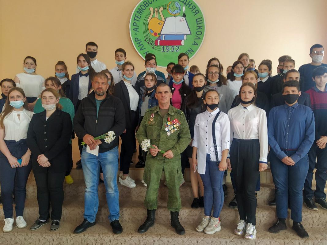 В Артёмовске прошёл патриотический час «Майдан. События войны в Донбассе» 3