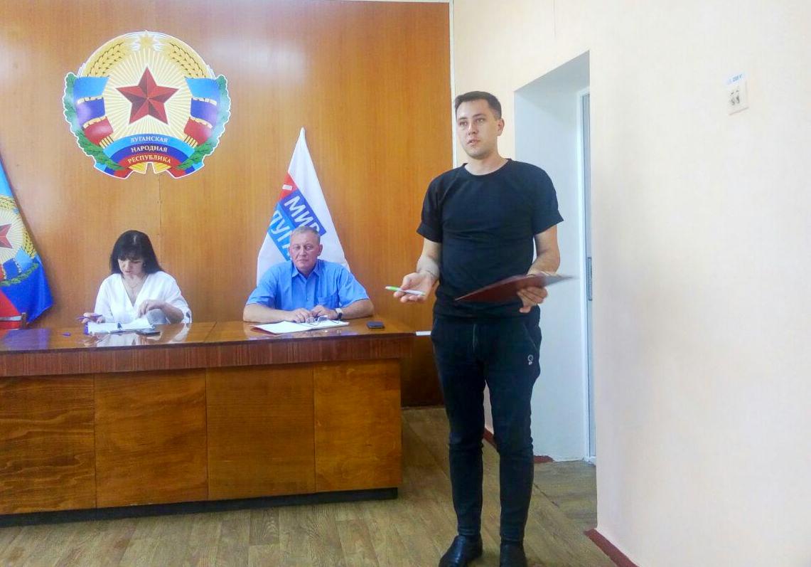Координаторы проектов ОД «Мир Луганщине» и депутат Молодежного парламента ЛНР встретились с молодежью города Алмазная
