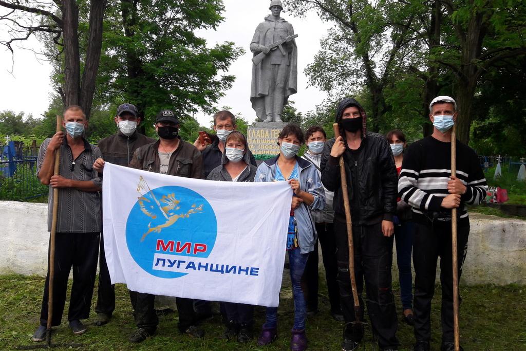 Активисты ОД «Мир Луганщине» в поселке Хрустальное провели субботник у братской могилы советских воинов 1