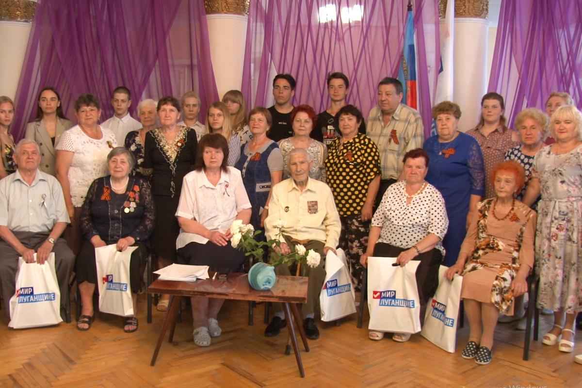 Краснодонская молодёжь встретилась с ветеранами и тружениками тыла