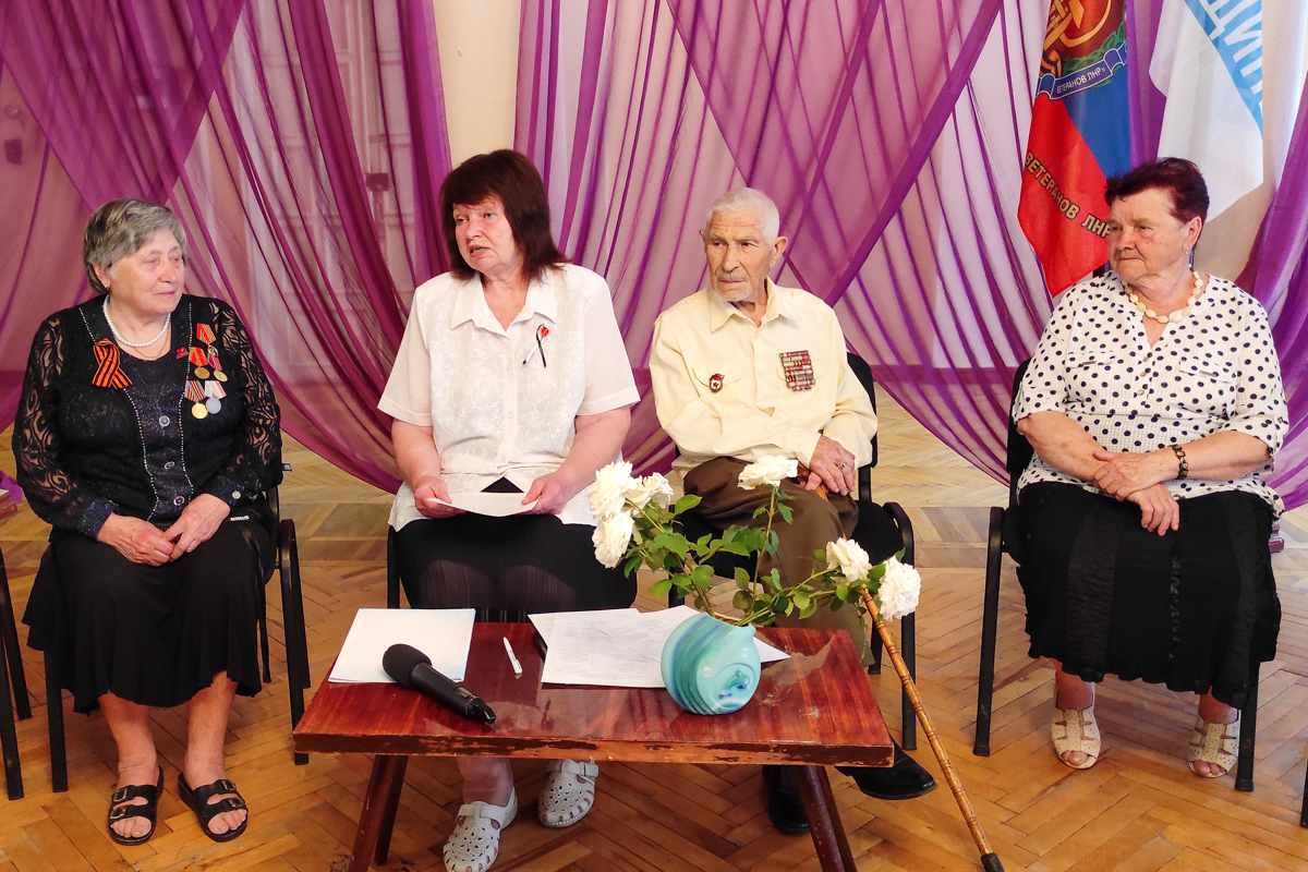 Краснодонская молодёжь встретилась с ветеранами и тружениками тыла 2