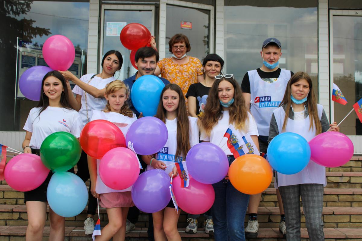 Активисты ОД «Мир Луганщине» провели акции и мероприятия ко Дню России 1