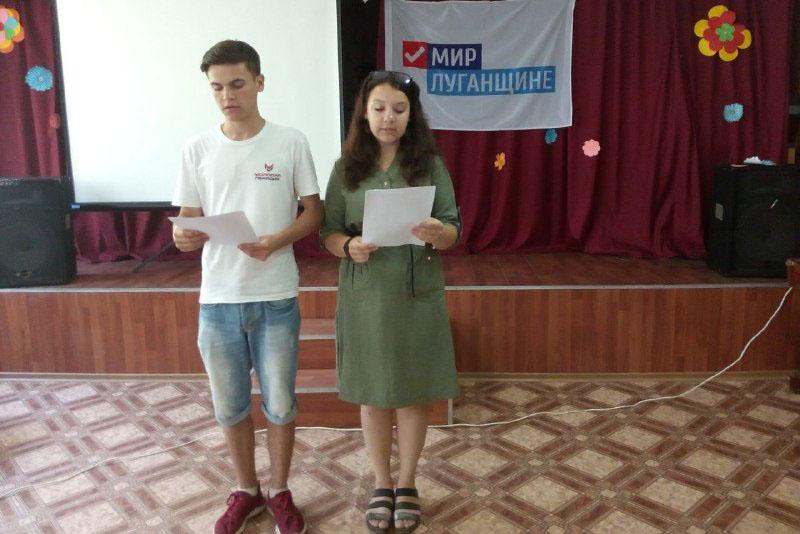 Молодёжь Перевальского района почтила память погибших защитников Донбасса