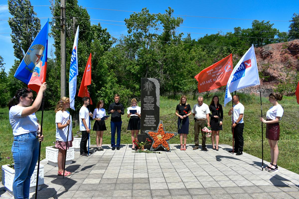 Жители Перевальска почтили память участников Великой Отечественной войны