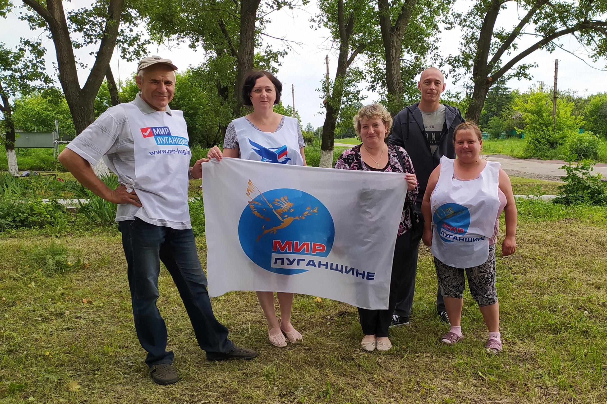 Активисты Петровского первичного отделения ОД «Мир Луганщине» провели субботник на территории города 1