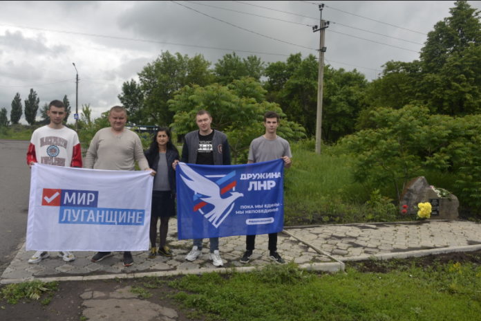 Активисты проекта «Дружина» в городе Ровеньки провели субботник 1