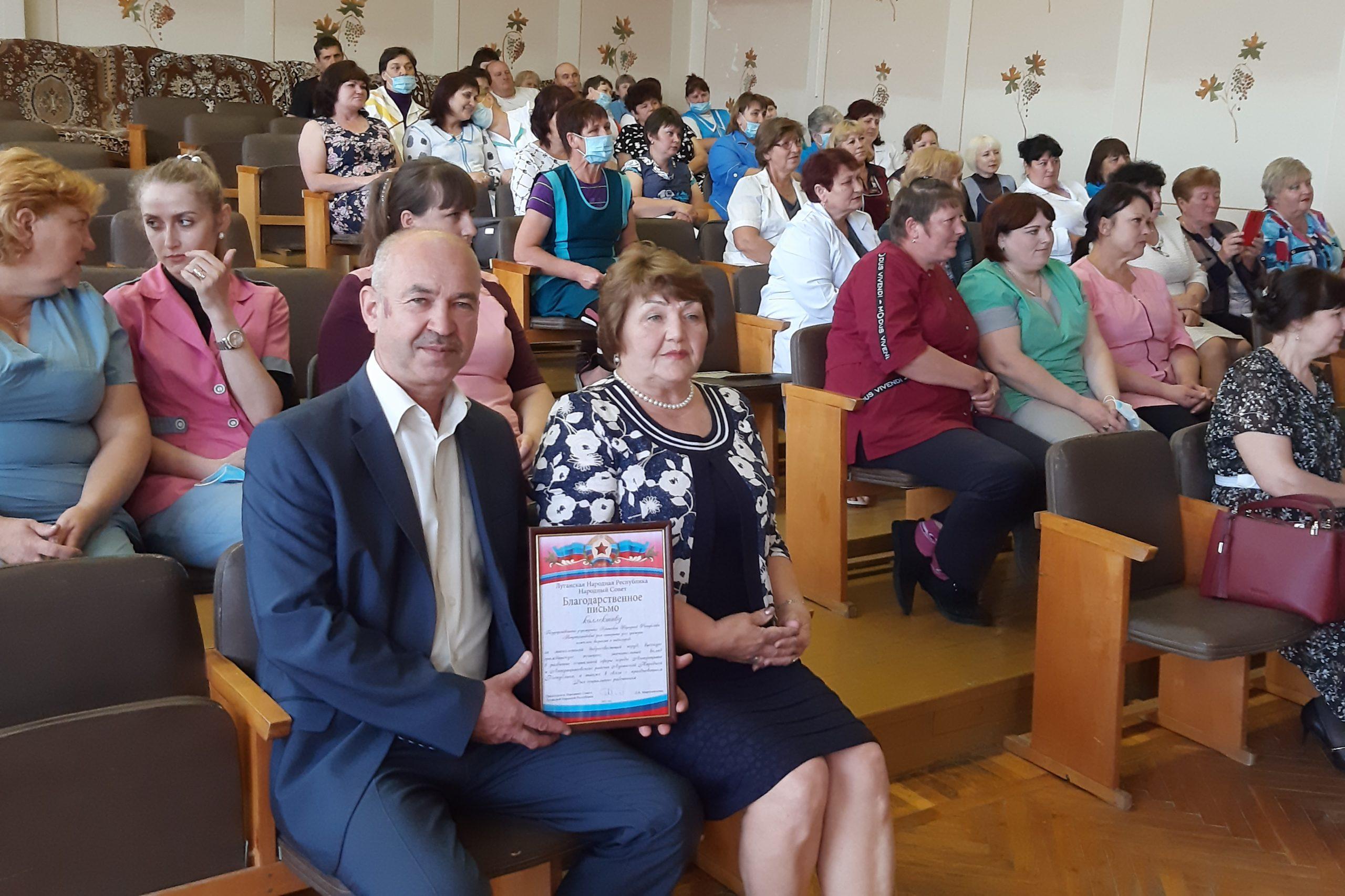 Депутат Елена Рахмукова посетила Антрацитовский дом-интернат для граждан пожилого возраста и инвалидов 1