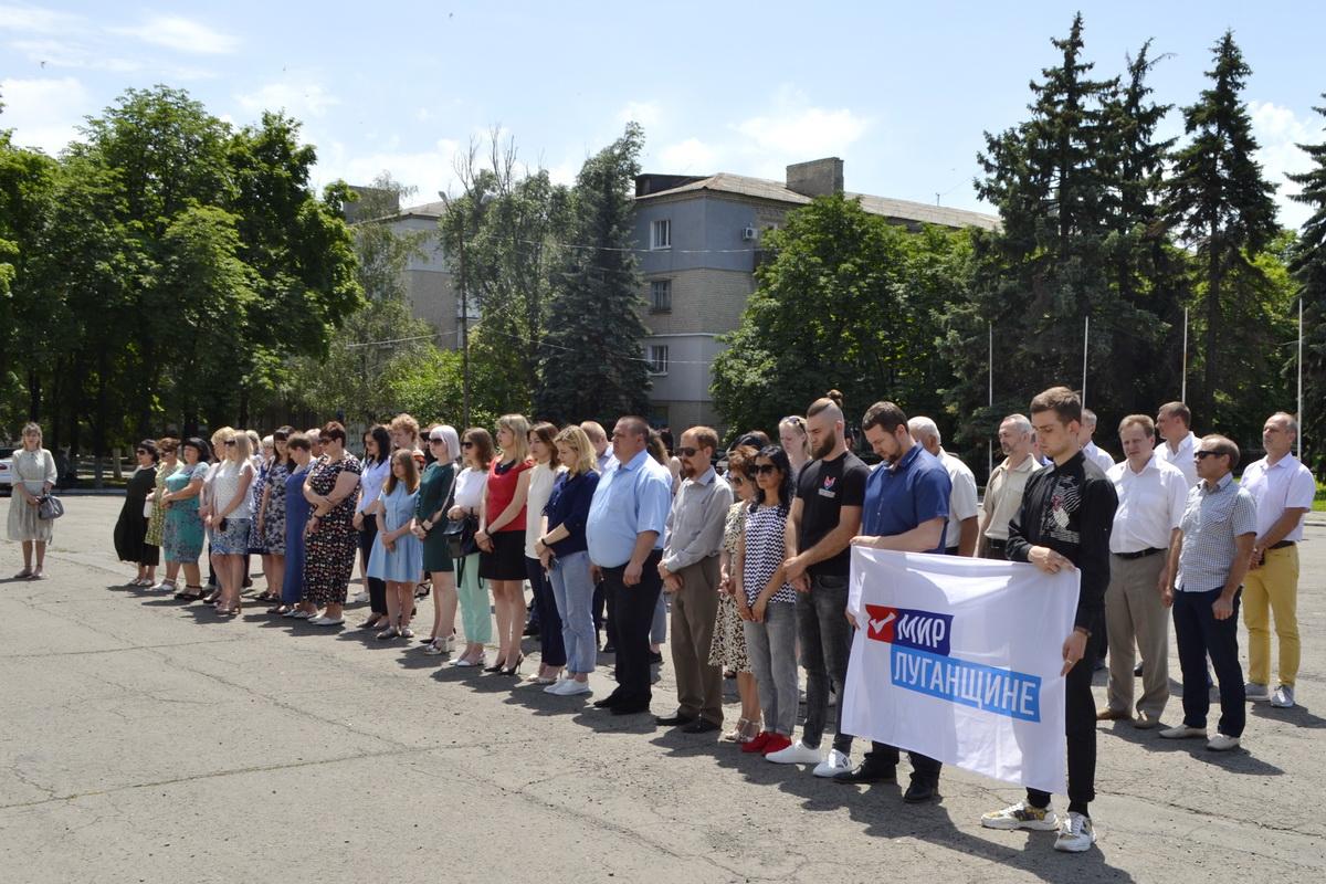 Жители ЛНР приняли участие во Всероссийской акции «Минута молчания» 1