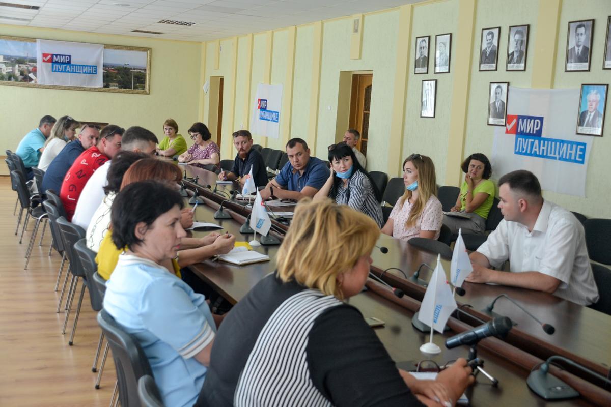 В Ровеньках состоялось заседание совета теротделения ОД «Мир Луганщине»