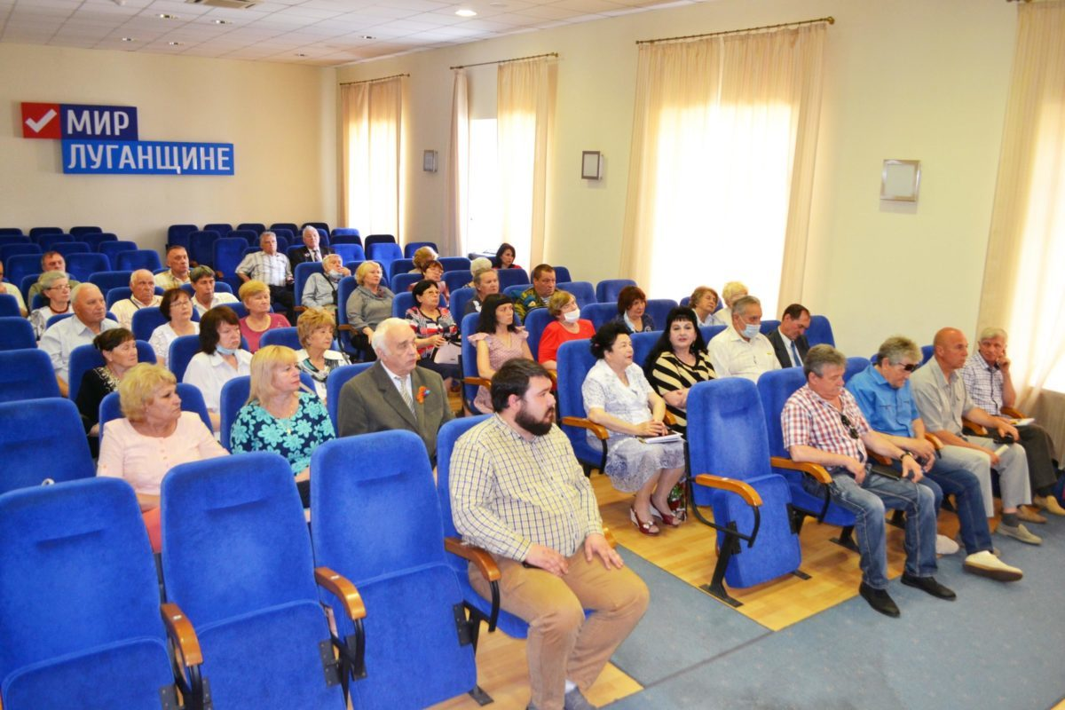 В Луганске прошел семинар «Роль ветеранских организаций в вопросах патриотического воспитания подрастающего поколения»