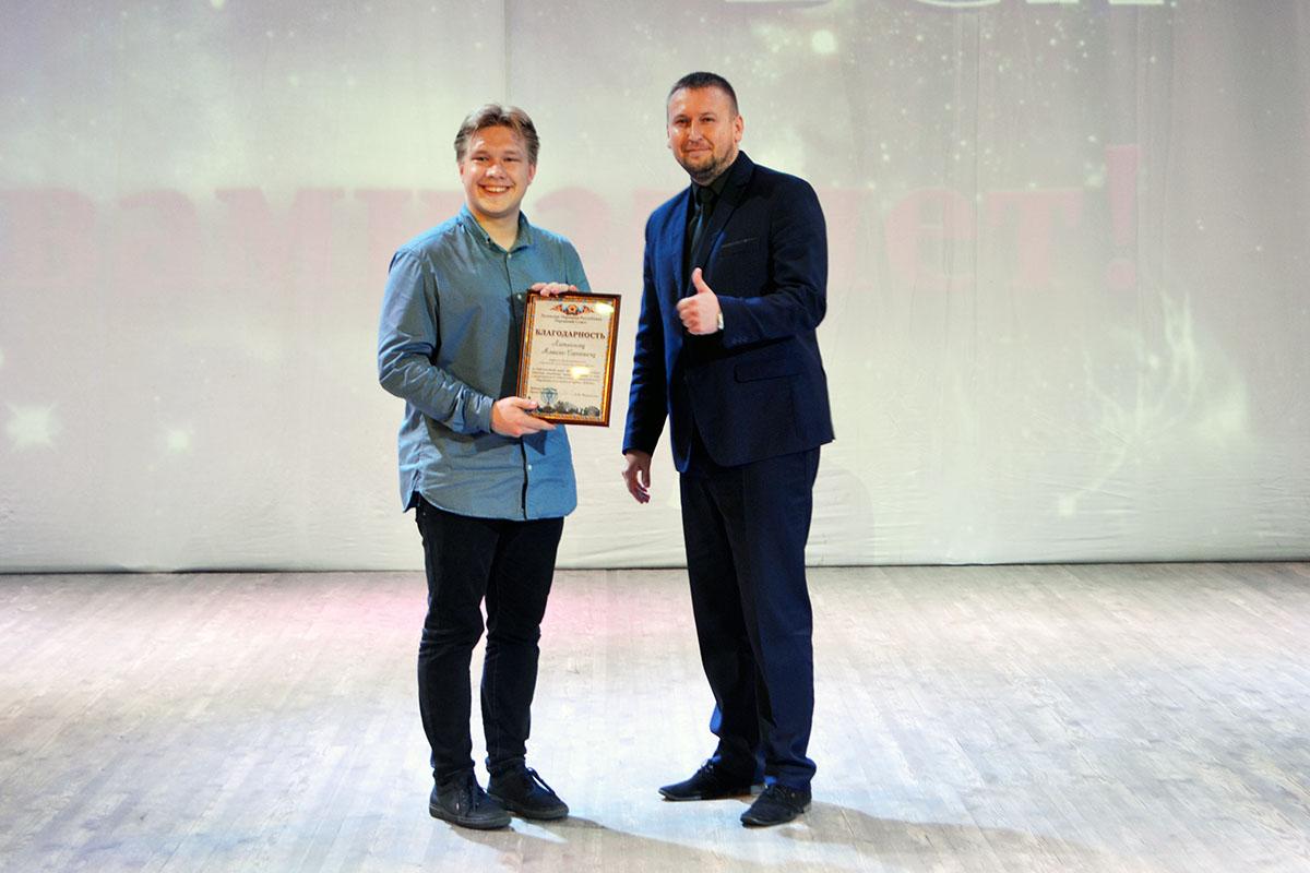 Денис Мирошниченко поздравил коллектив газеты «XXI век»