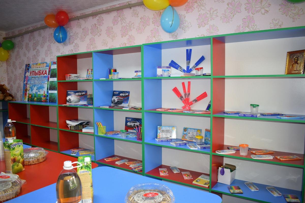 В поселке Донецкий произведены ремонтные работы в комнате школьника «Улыбка» 1