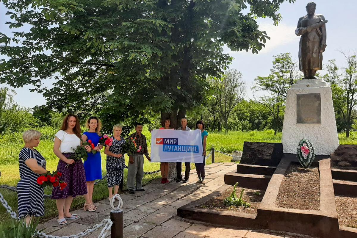 Краснолучские активисты возложили цветы к братской могиле советских воинов и почтили память героев