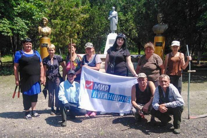 Активисты Лутугинского района провели субботник на братской могиле советских воинов 1