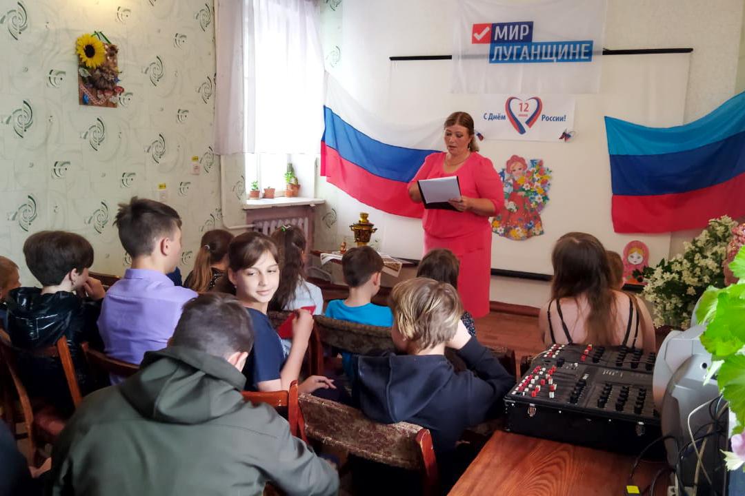 Активисты ОД «Мир Луганщине» провели акции и мероприятия ко Дню России 3