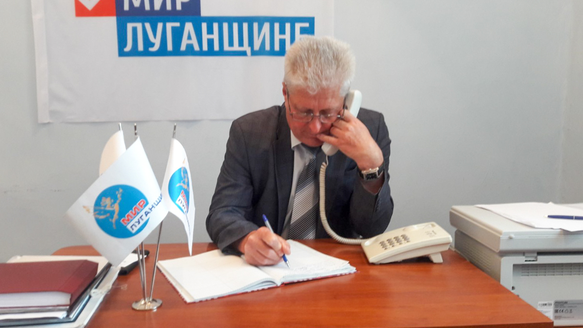 В Краснодоне Сергей Козенко провёл прямую телефонную линию