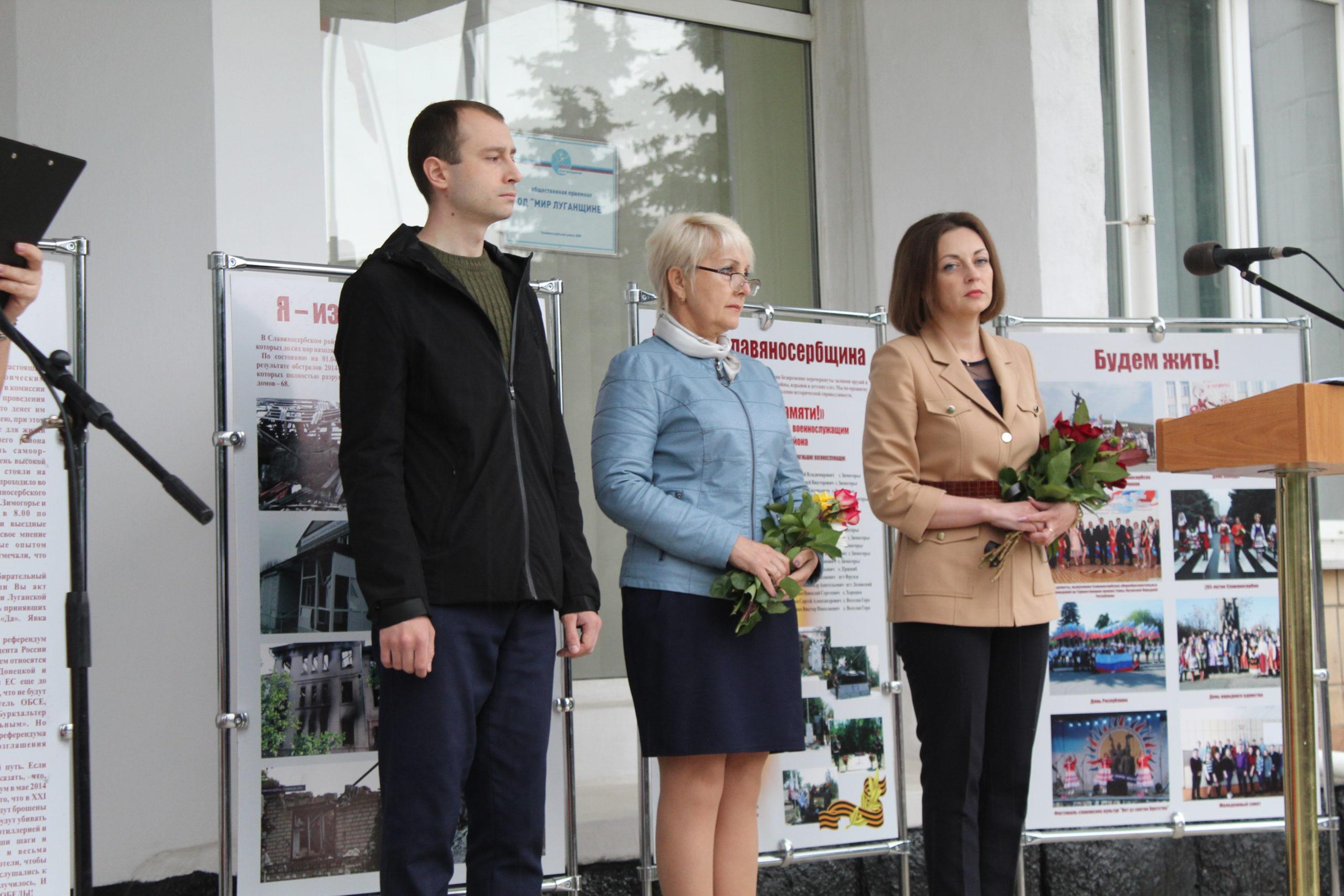 В ЛНР состоялись памятные мероприятия к 7-й годовщине авиаудара ВСУ по центру Луганска 18
