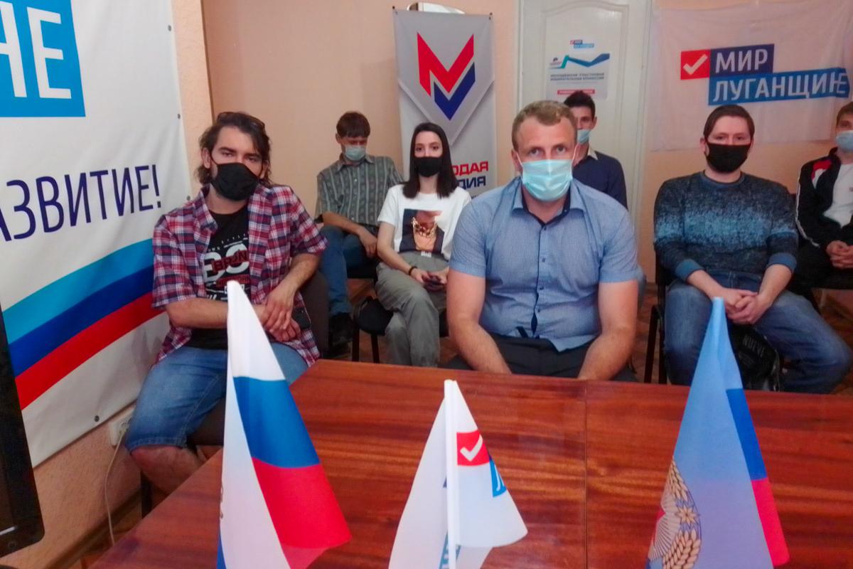 Активисты ОД «Мир Луганщине» провели акции и мероприятия ко Дню России 6