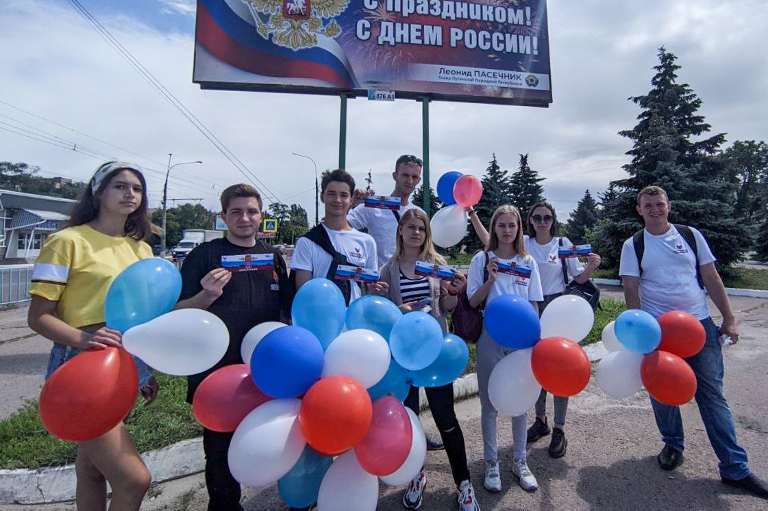 Активисты ОД «Мир Луганщине» провели акции и мероприятия ко Дню России 7