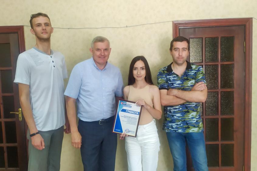 В Краснодоне поздравили журналистов с профессиональным праздником