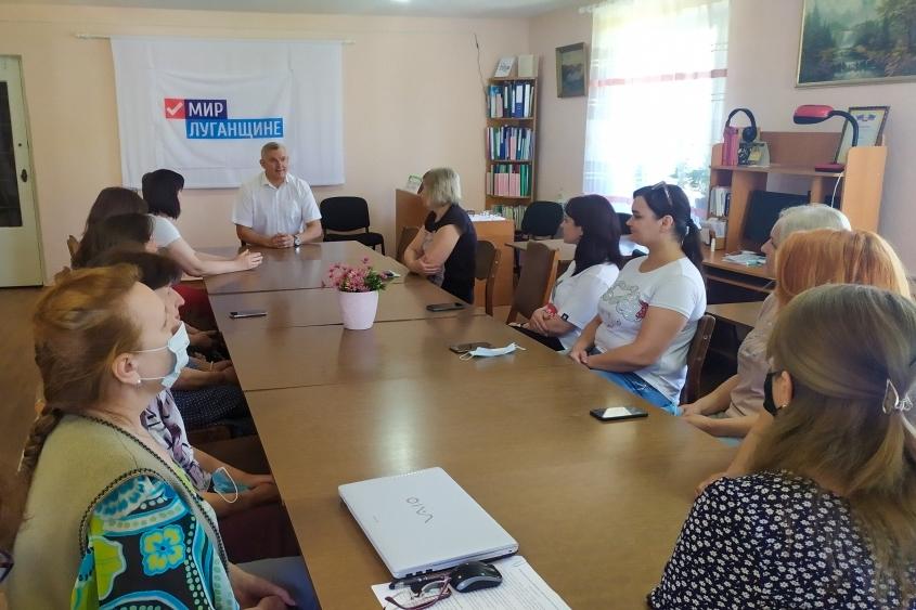 В Краснодоне прошла встреча активистов