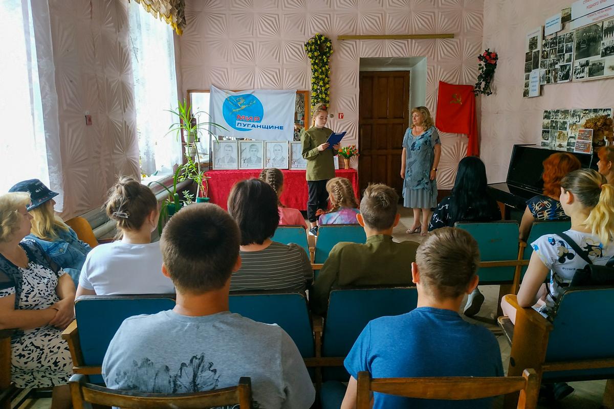 Активисты из Брянки провели час памяти «Чтим прошлое»