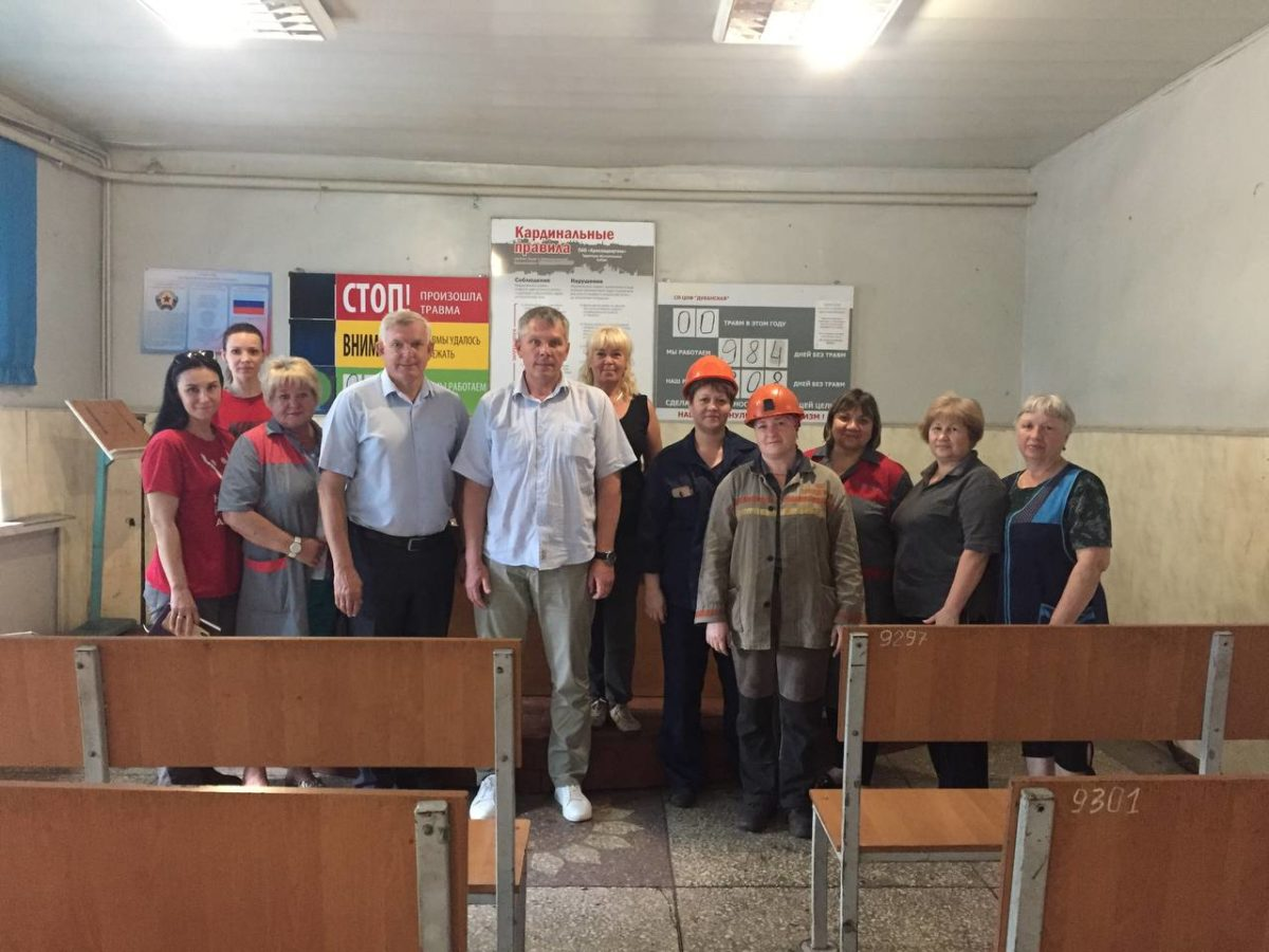 Владимир Шавлай встретился с представителями трудового коллектива ЦОФ «Дуванская» 1