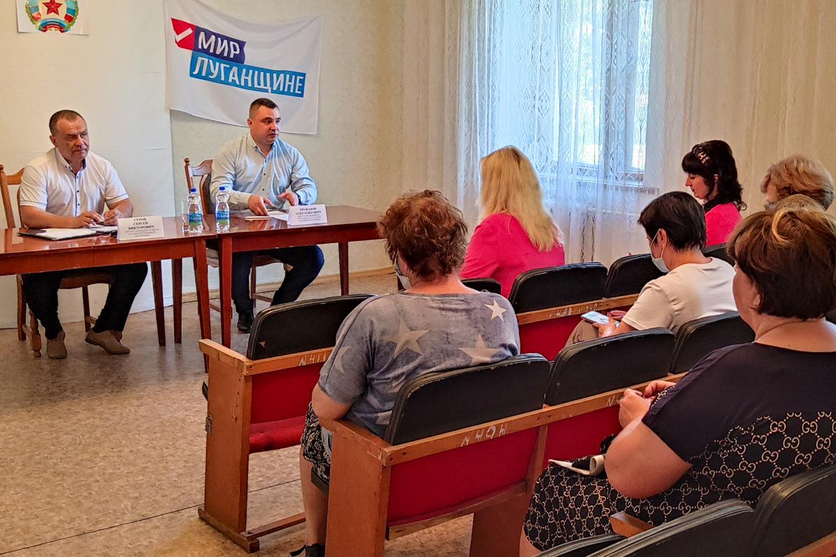 Депутат Сергей Серов провёл встречу с жителями Красного Луча в рамках проекта «Парламентский час»
