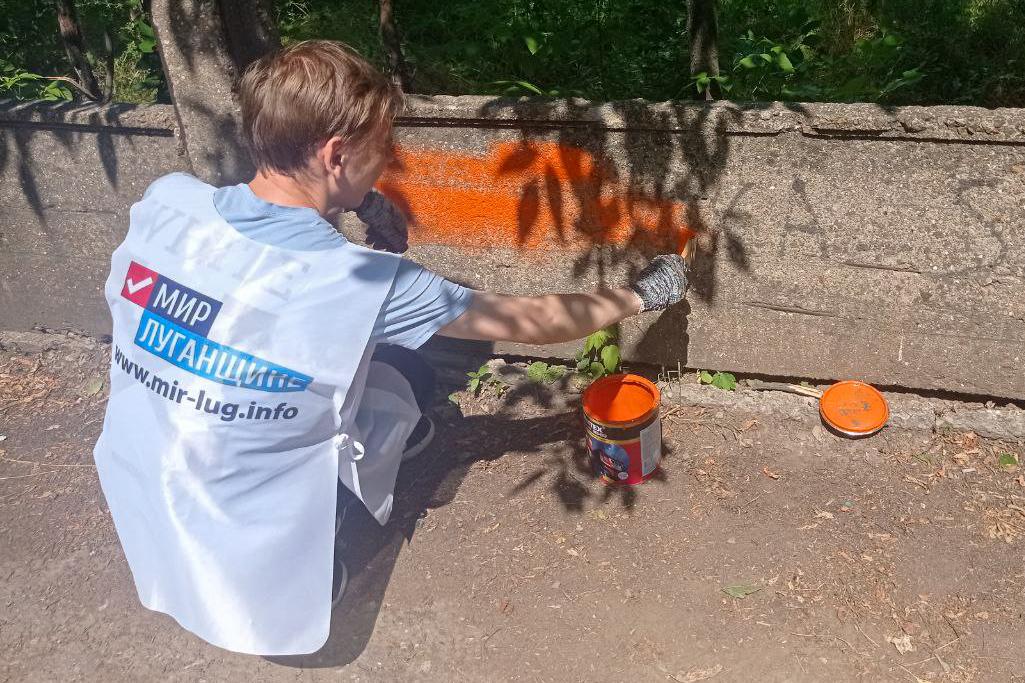 Активисты ОД «Мир Луганщине» продолжают участвовать в акции «Стоп наркотикам!» 3